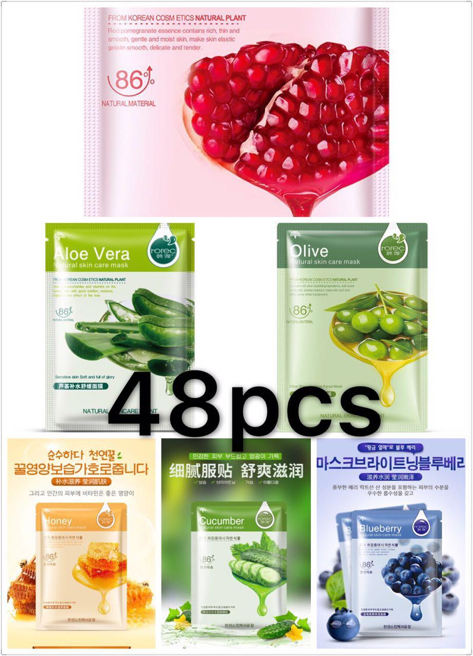Buy Sell Cheapest New 48pcs Black Best Quality Product Deals Rorec Natural Skin Care Pomegranate Assorted Korean Style Facial Mask 30 G