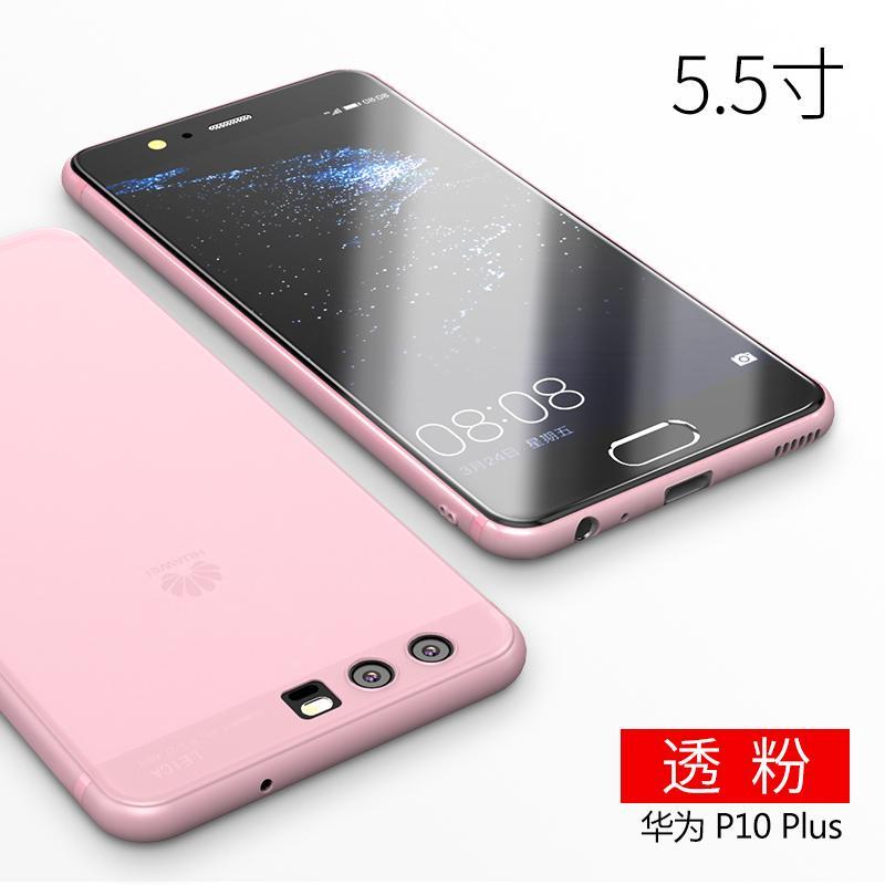 HUAWEI1 P10/P10Plus Kepribadian Transparan Semua Termasuk Sisi Lembut Handphone Cangkang Pelindung Lengan