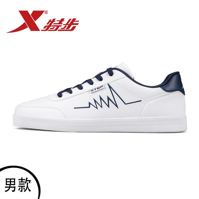 Xtep Sepatu casual putih sepatu olahraga perempuan Produk Asli 73515d32b7