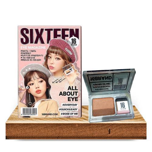 Sixteen Eye Magazine Two Shades Eyeshadow Palette by 16Brand #01 - (Everyday) Philippines