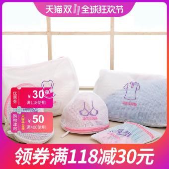 Beli sekarang Tataku 1 Set isi 5 buah pakaian tas cuci pelindung pakaian mesin cuci kantung pelindung cucian Pakaian dalam perlindungan Jaring keranjang ...