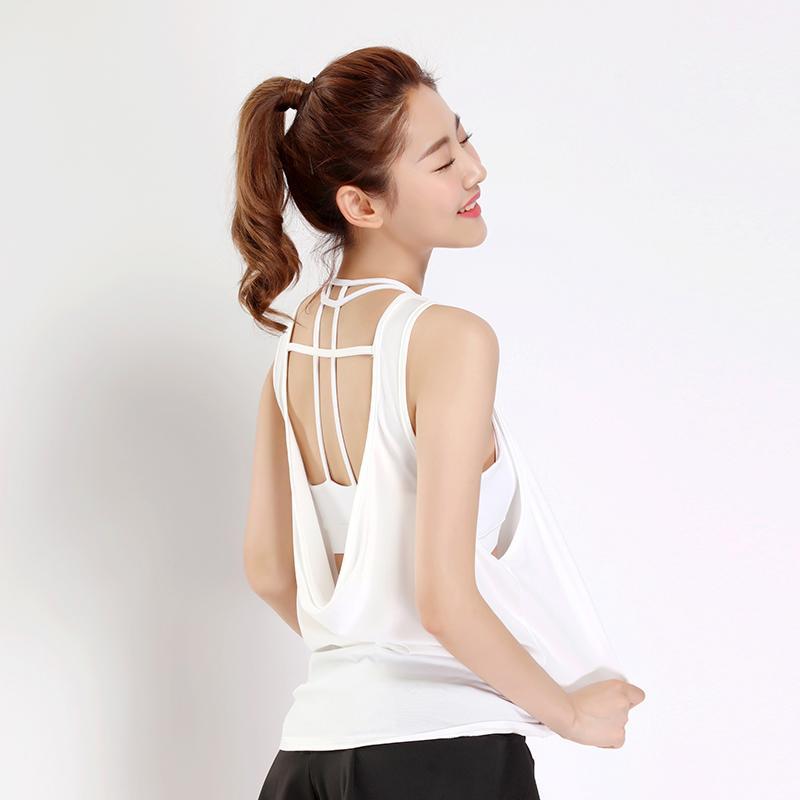 Pakaian Yoga Korea Modis Gaya Warna Polos Kebugaran Rompi (Putih-BX005)
