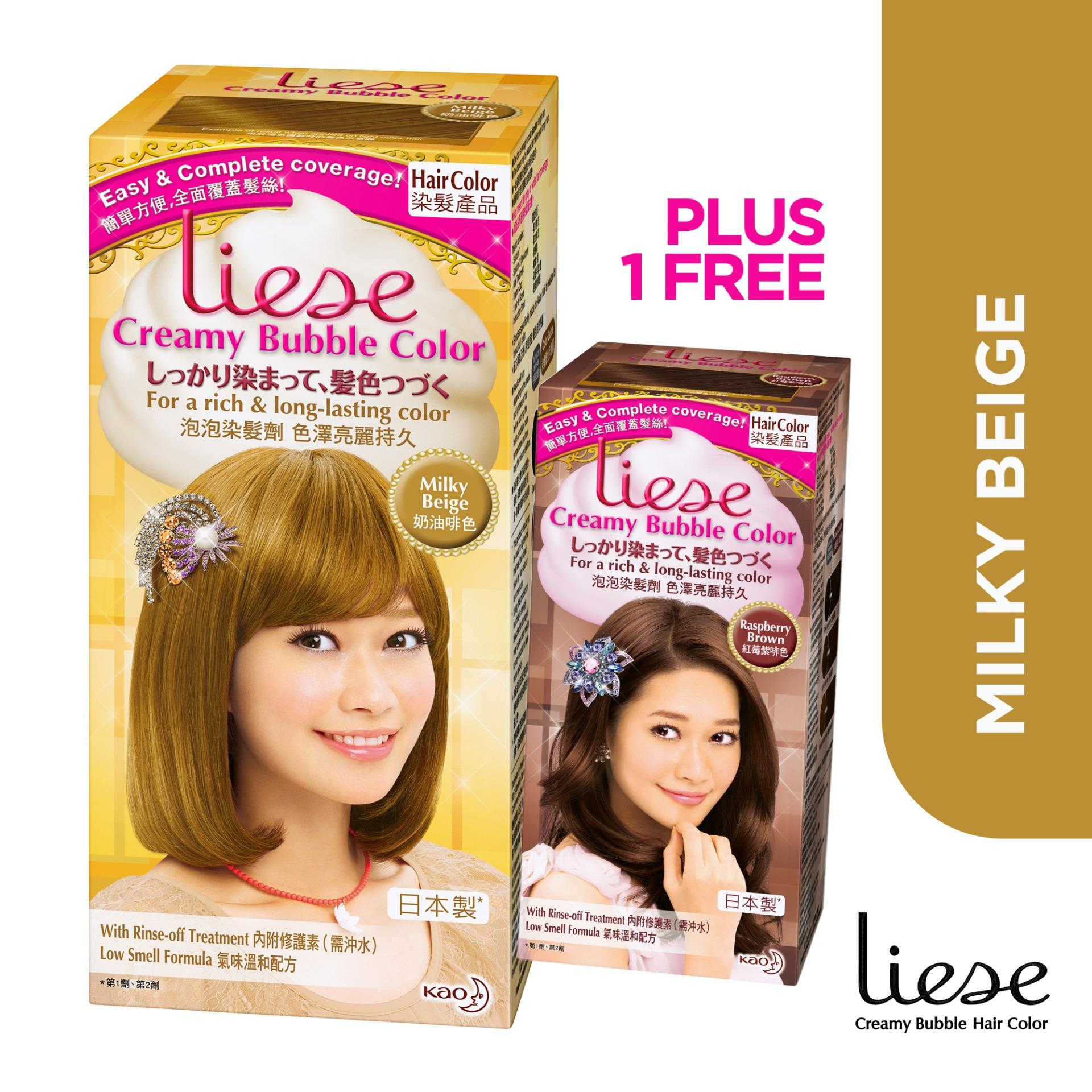 Hair color brands hair dye on sale prices set reviews in liese creamy bubble hair color milky beigeraspberry buy 1 take 1 solutioingenieria Gallery