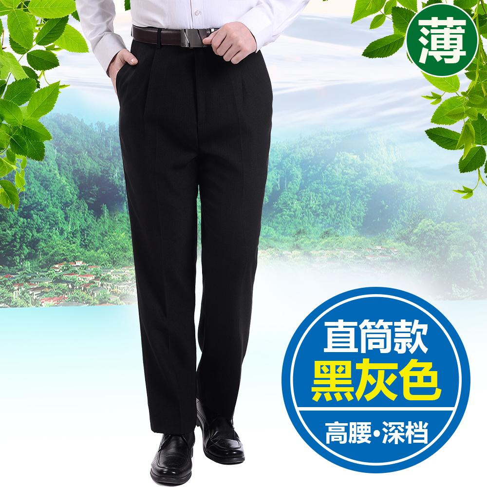 39b974a22d0f 2019 Summer Men s Suit Pants Middle-aged Business Straight Casual Pants  Youth Slim Fit Formal