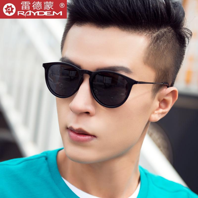 Gaya Korea kacamata hitam laki-laki lensa polarisasi orang trendi mengemudi  Retro . 5470139048