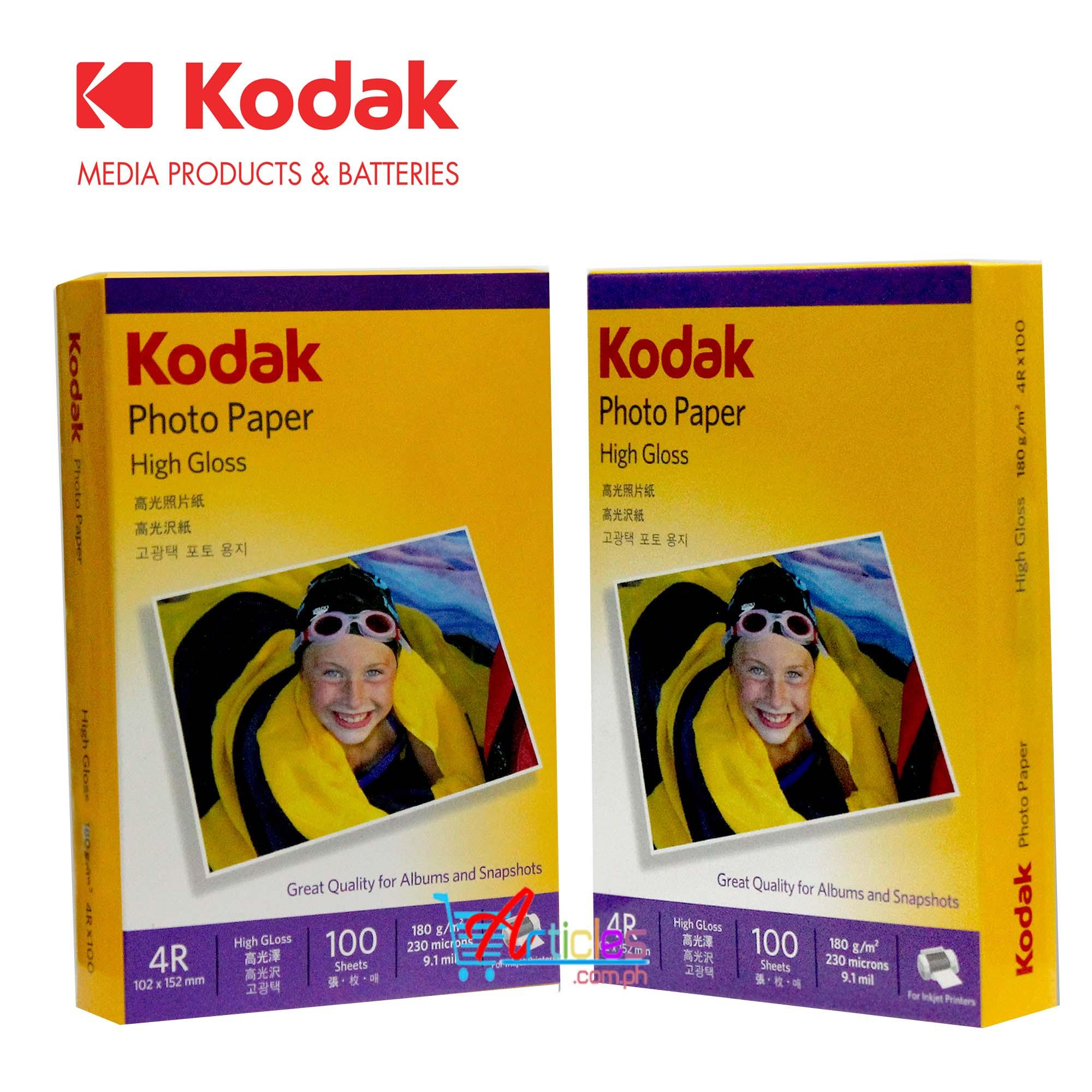 Paper products for sale paper items prices brands review in kodak inkjet photo paper 180gsm 4r 100 sheets per pack pack of 2 malvernweather Images