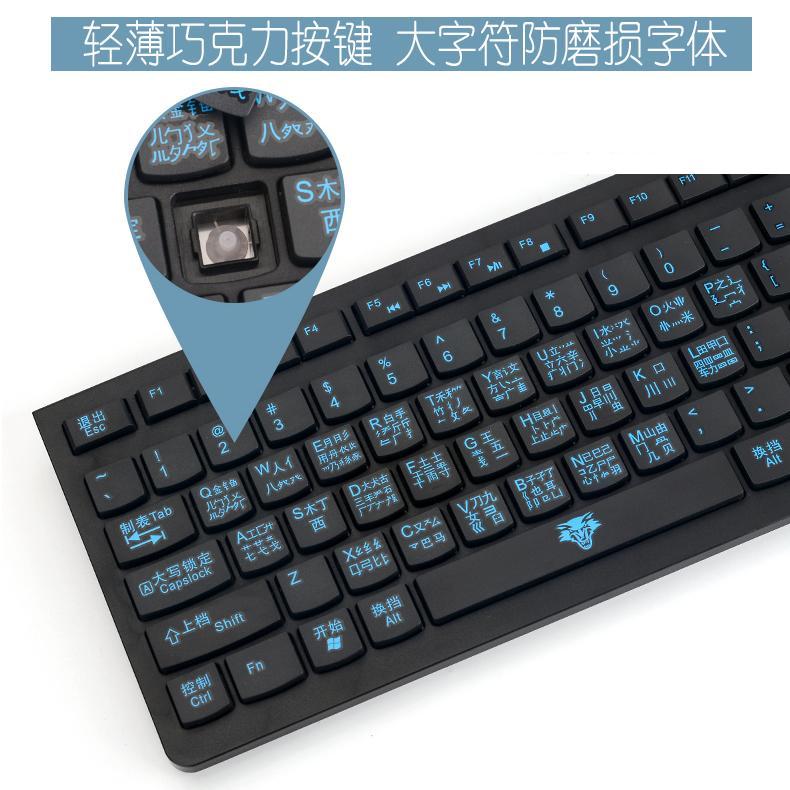 Lima Akar Jenis Kabel Keyboard dari Keyboard Lima Keyboard Pemula Komputer Akar Keyboard USB untuk Menghubungkan-Internasional