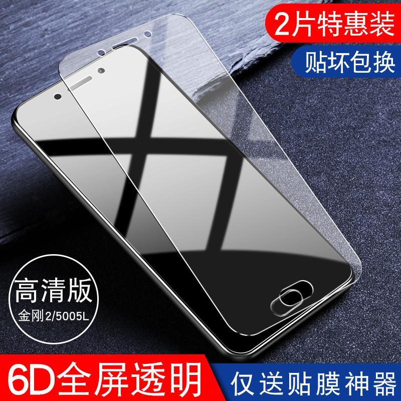 Gionee pelindung layar Vájra Kaca Pelindung Layar HP Gn5007 Handphone Anti-