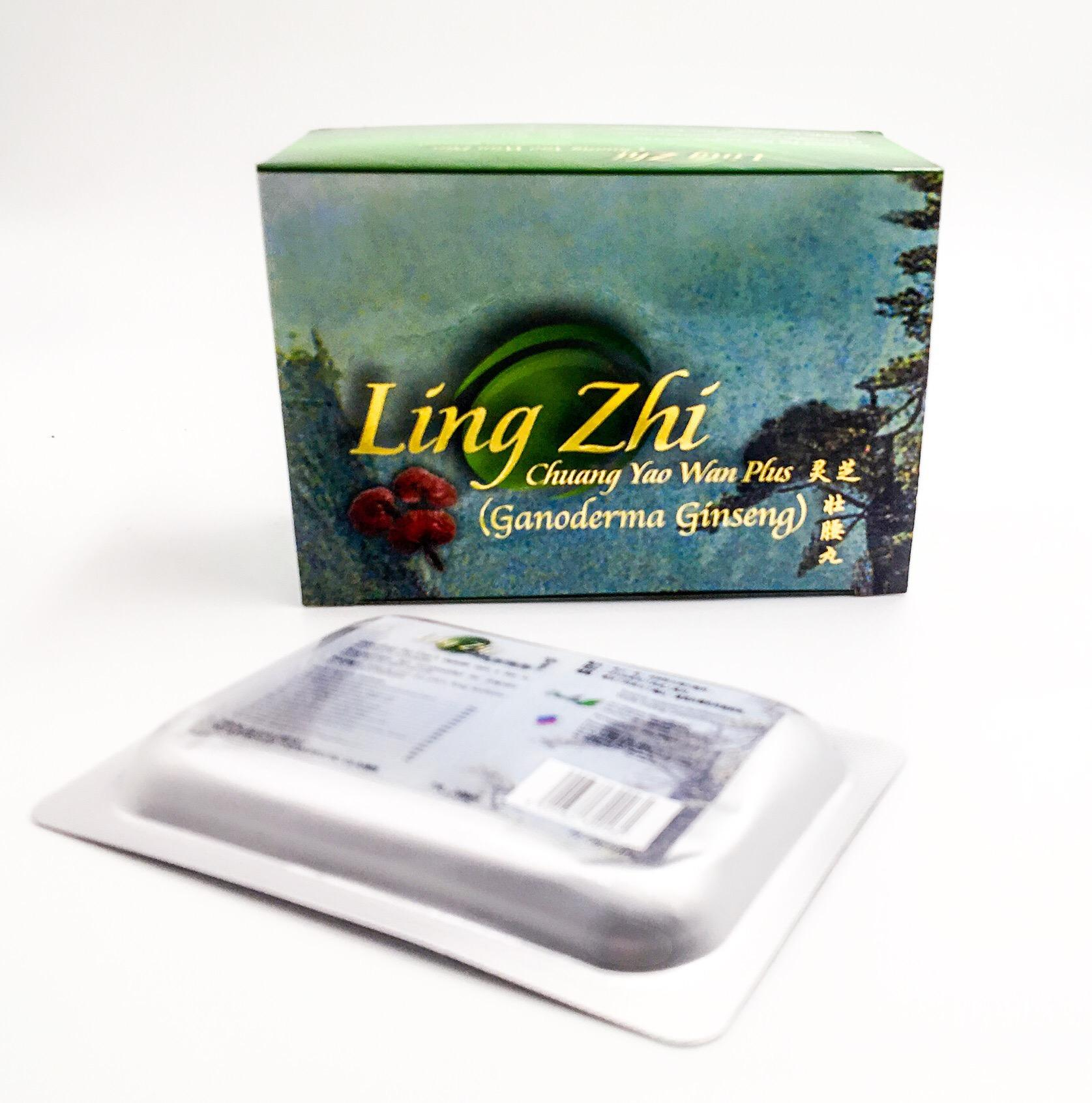 Ling Zhi Philippines Price List Ginseng Food Supplements Kianpi Pil Wisdom New Packing Herbs Traditional Medicine