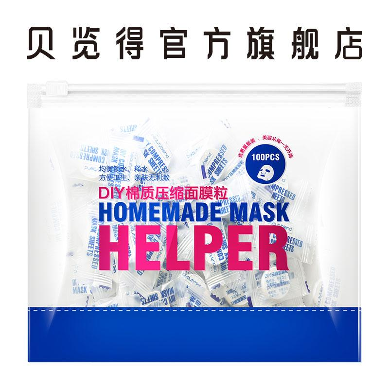 BLD silk process facemask paper facemask Philippines
