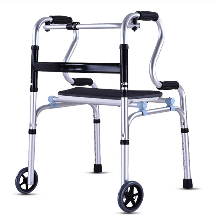 Elderly Walking Aid Disabled Rehabilitation Belt Pulley Seat Aid Walking Aid Height Adjustable Foldable Safe