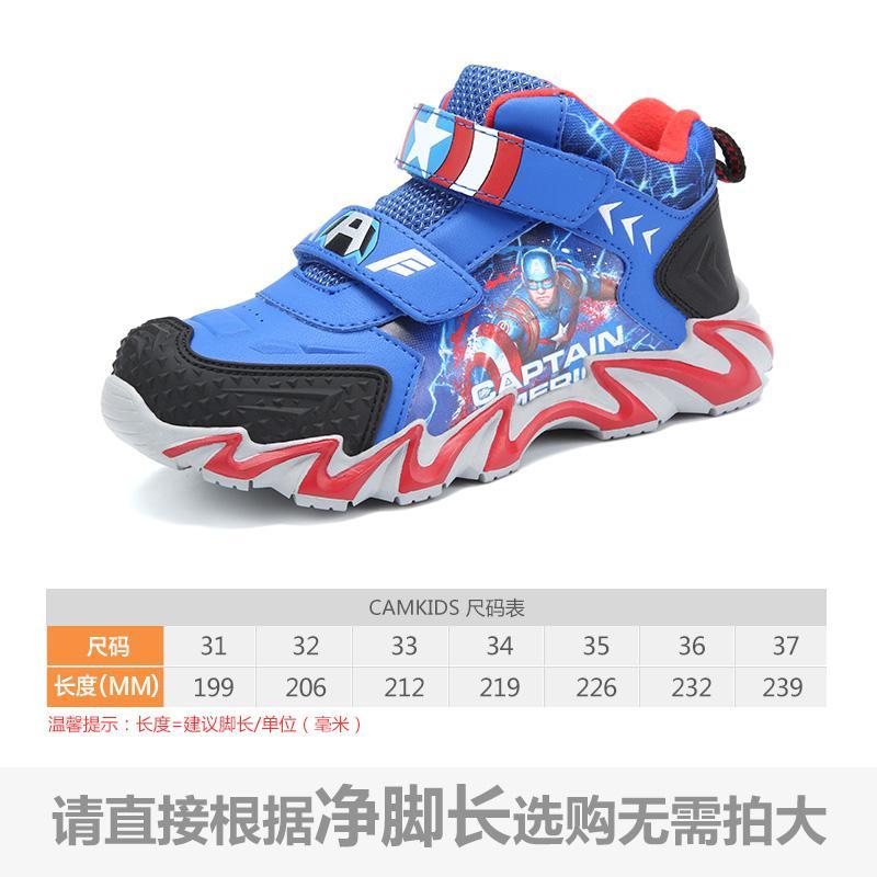 Camkids Trendi Sepatu anak laki-laki Amerika Serikat Pemimpin tim Ironman anak-anak Anti