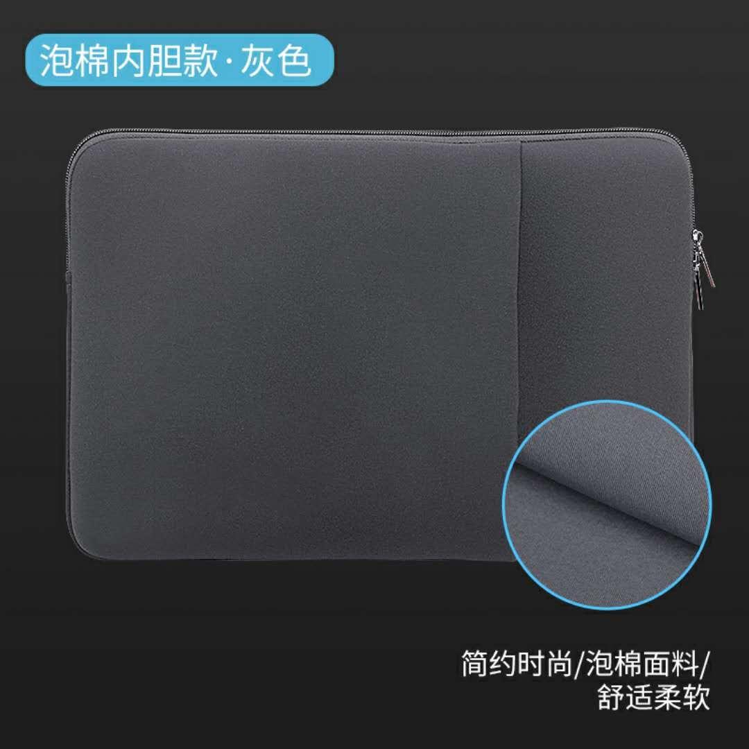 Lenovo thinkpad x1 carbon Sarung laptop 14-inch 2017-inch notebook new s2 Komputer E460 Casing 2018 perempuan X280 Kantongan 12.5 pria x230 X270 S1 YOGA