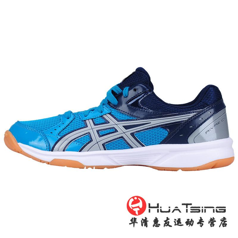 d078f5b8 Product ASICs Asics Badminton Shoes Men's women Shoes Athletic Shoes ASICs  Table Tennis Ball Shoes TVRA03