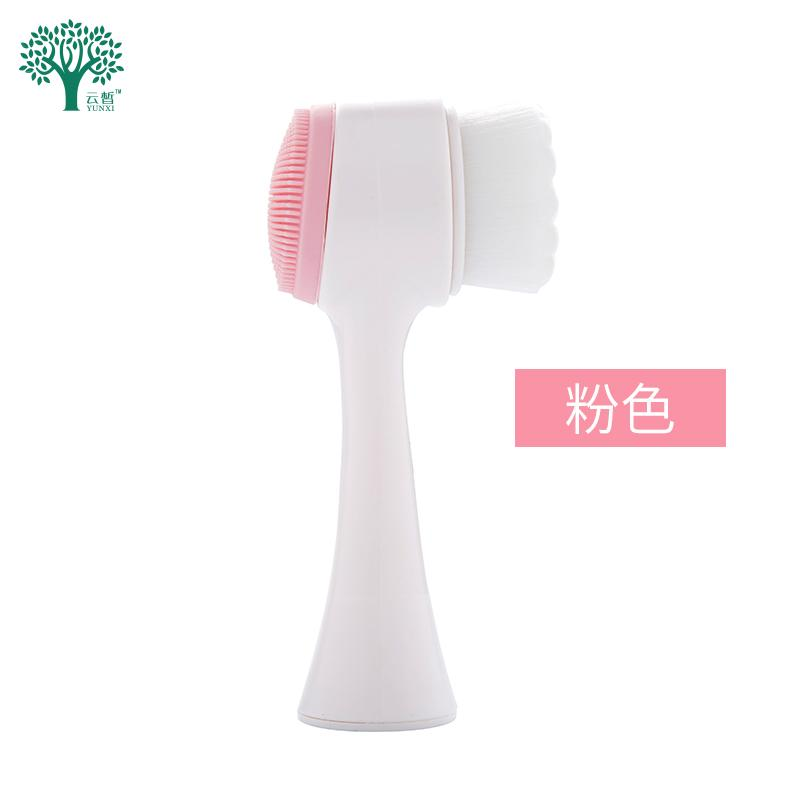 Manual deep cleansing facial brush cleaner facial brush Philippines
