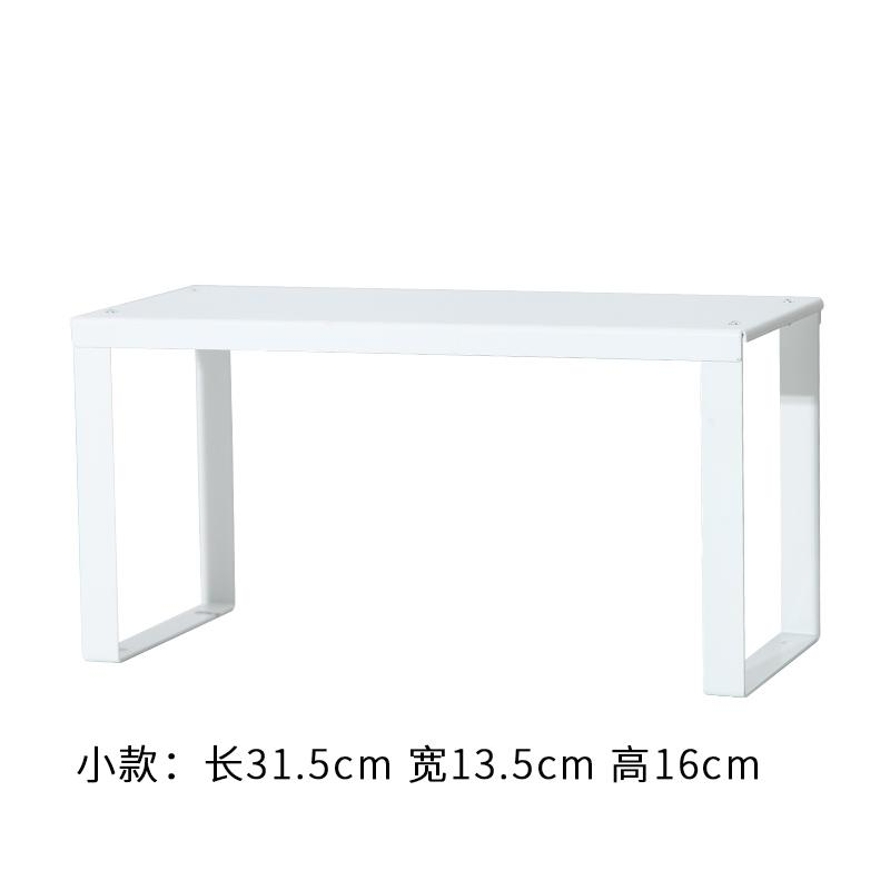 Magic Metal Creative Storage Shelf Office Dresser Organizing Rack Kitchen Bathroom Desktop Multilayer Storage Rack By Taobao Collection.