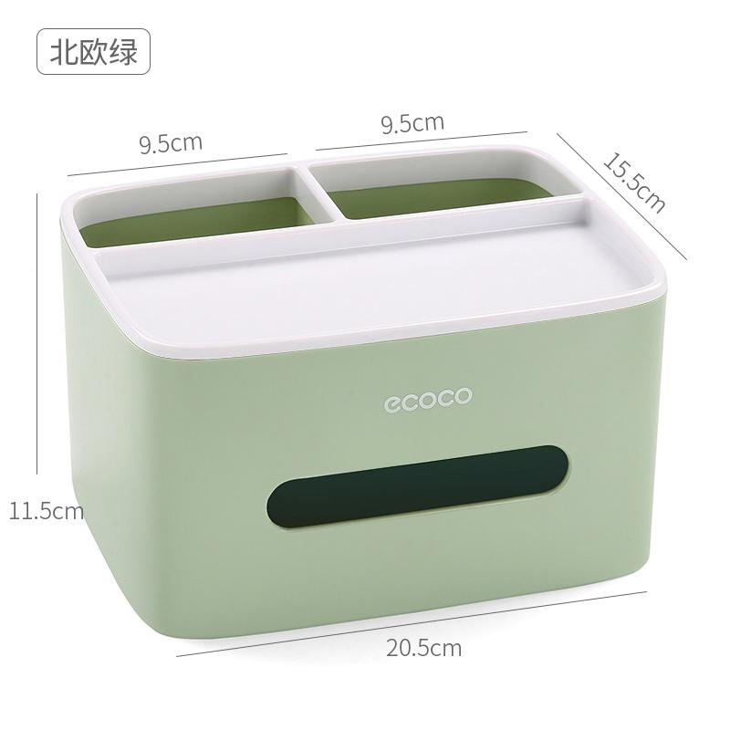 Remote Control Storage multi-functional table paper extraction box tissue box