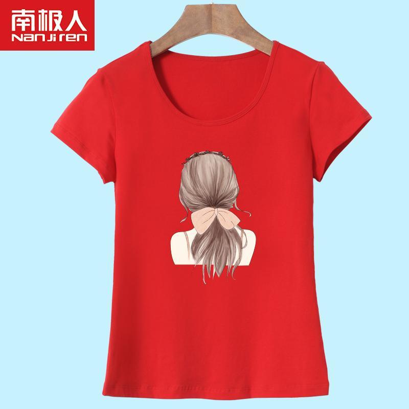 Kaos Wanita Lengan Pendek Kerah Bulat Model Longgar (664 (kulit merah muda))