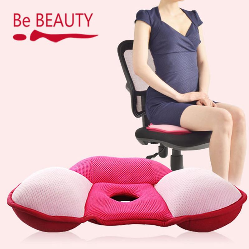 Be beauty Office Hip throw pillow Backside Lifting Buttock Lifting Sitting Correction Butt Shaping Breathable throw pillow