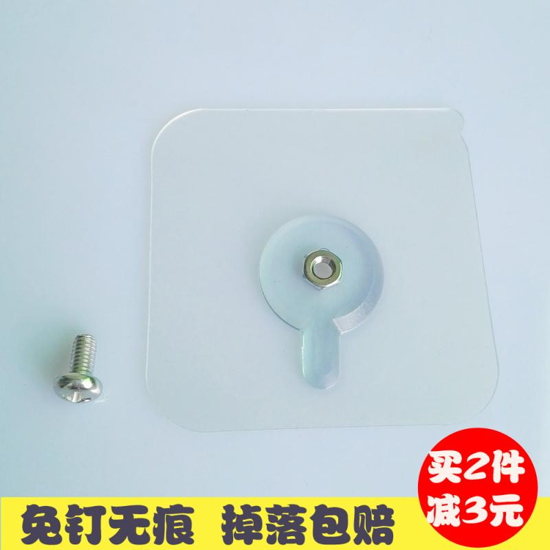 Qanl Wall Seemless Adhesive Screw And Nut Kitchen Pendant Free Punched Nailless Installation Screwless M4 Nut Posted