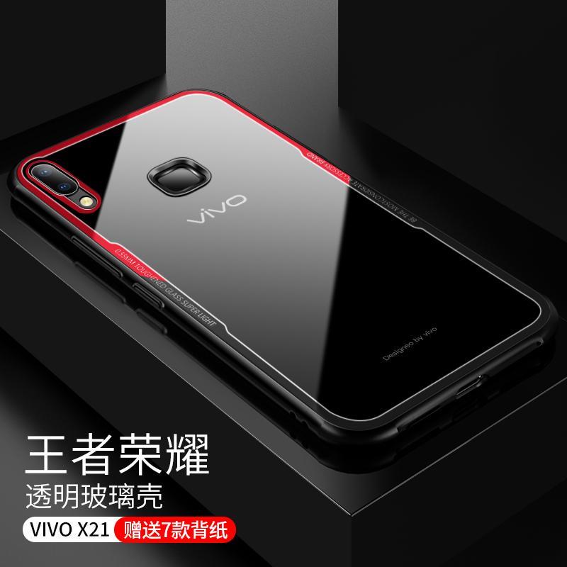 Luar Biasa Casing HP Vivox21 Casing X21ud/Vovix20 Transparan Layar Sidik Jari Piala Dunia