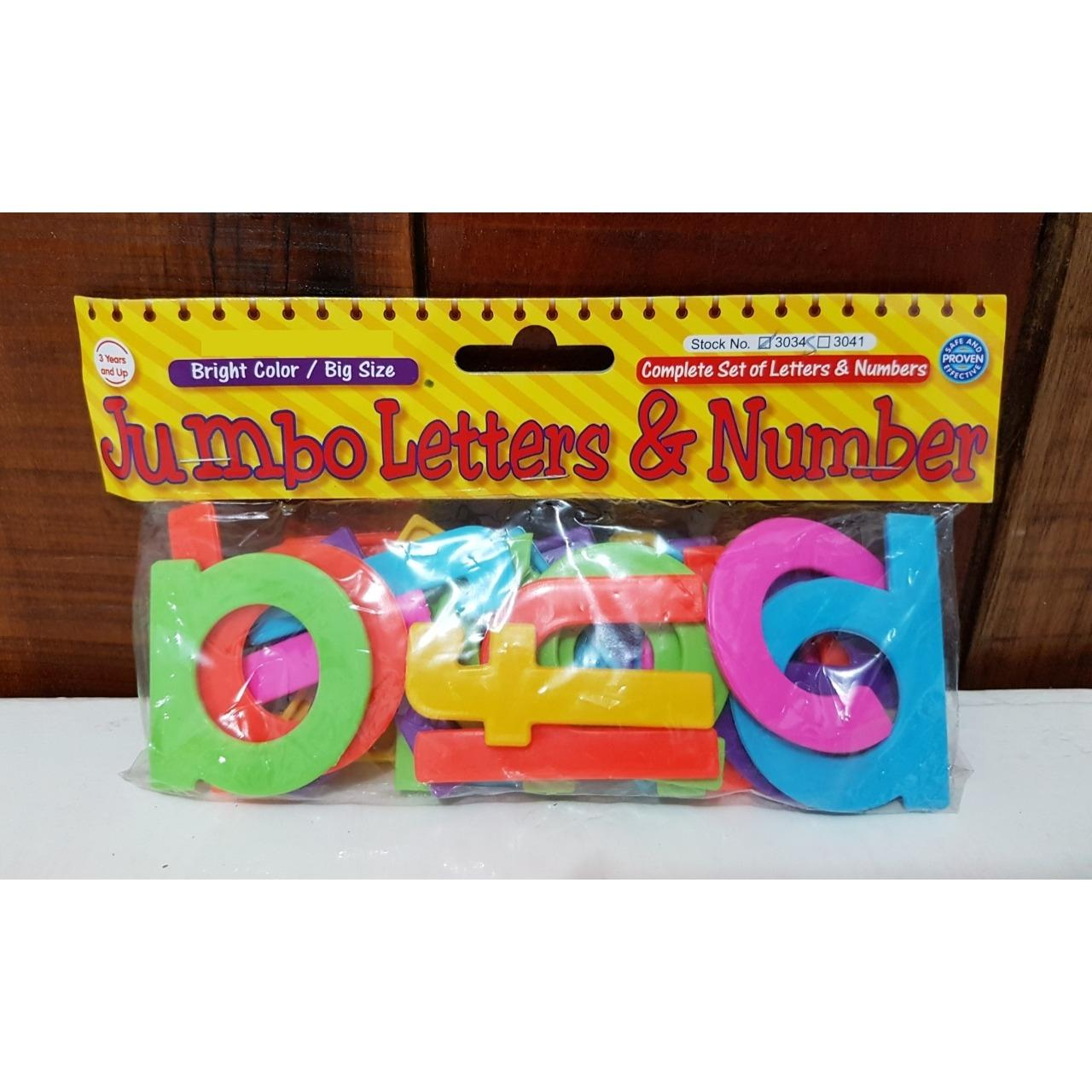 CIC Jumbo Lower Case Letters Great For Preschool Reading Writing Spelling
