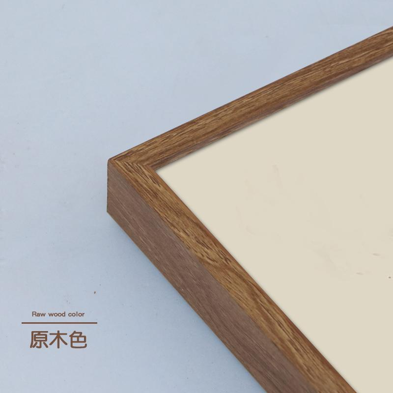 New Style Wood Grain Aluminum Alloy Picture Frame Jigsaw Puzzle Poster Frame Sketch Frame Wall Photo Frame Douyin 58 Frame