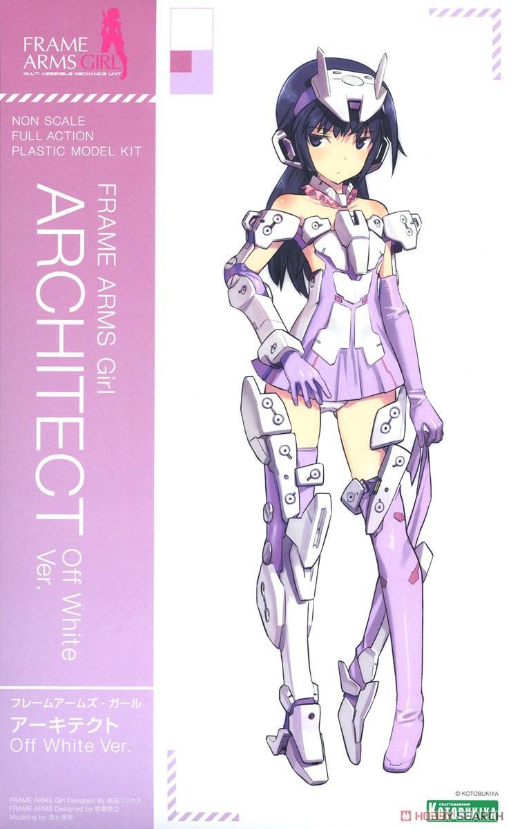 Anime Models & Kits Frame Arms Girl Desktop Army Sylphy Kotobukiya Shop Limited Kit W/ Tracking New Clear And Distinctive