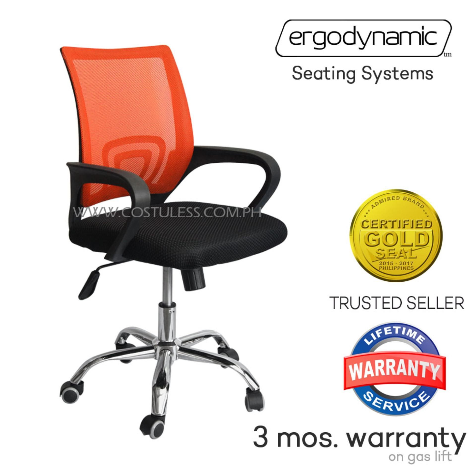 Ergodynamic EMC P1 ORG Mesh Chair 360˚ Swivel Function Office Chair Mid  Back Staff