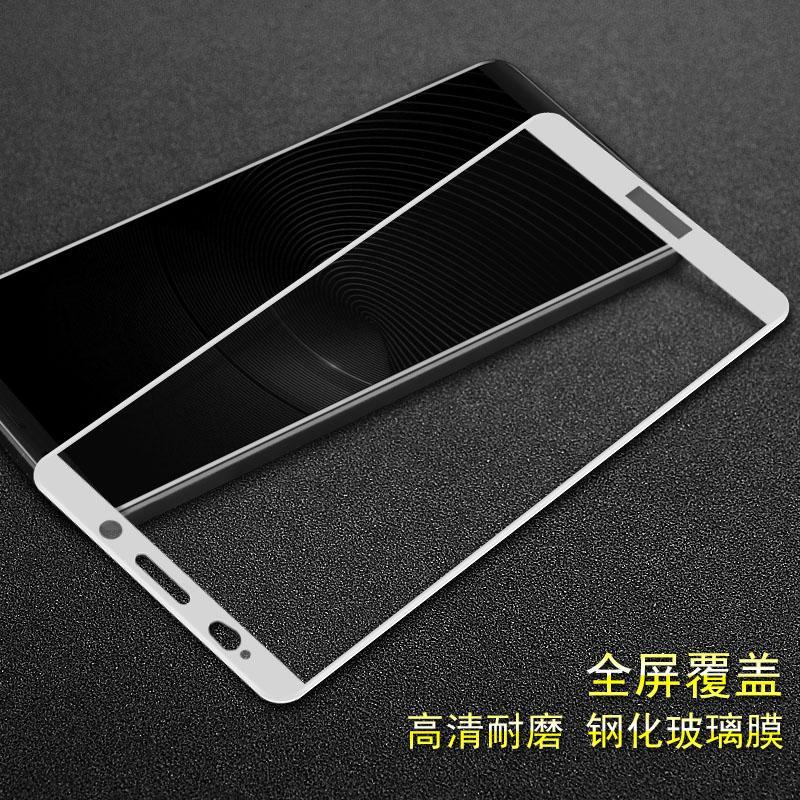 Huawei pelindung layar Mate10 Layar Penuh Kaca Anti Panas pelindung layar Pelindung HP Mate10pro Kaca Anti Meledak