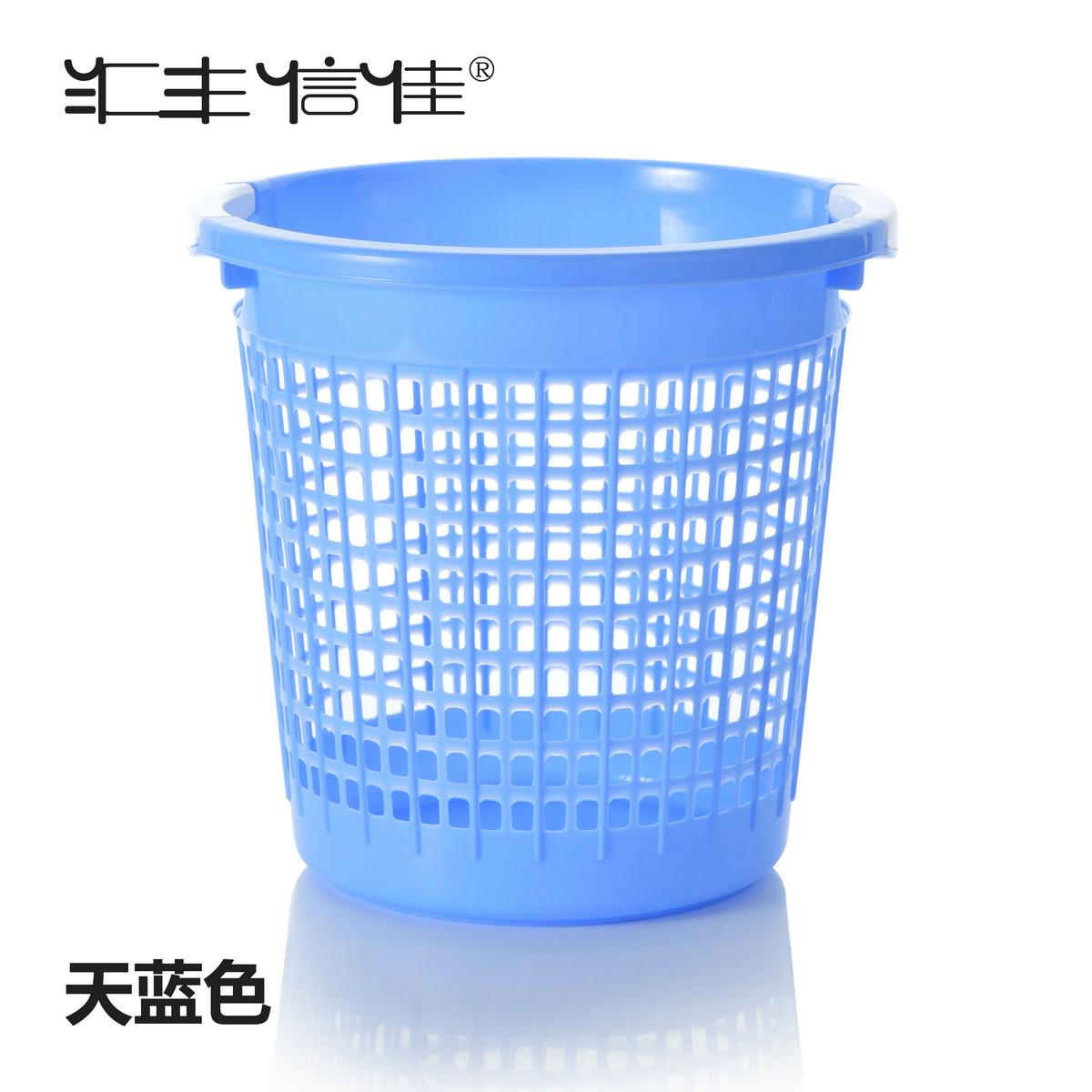 H.fine xin jia Household Hollow out New Cylindrical with Armrests Plastic zhi luo Toilet Pail Garbage Can