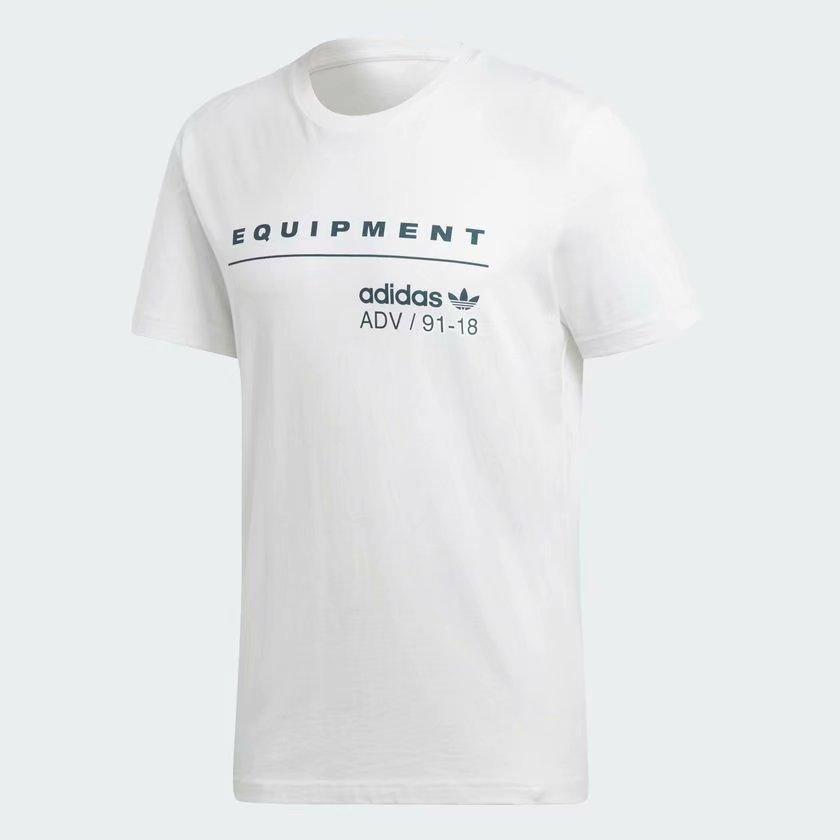 Comprare e vendere conveniente adidas t - shirt migliore qualità prodotto tratta