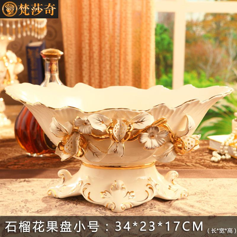 Fan sha New Products European Style Fruit Bowl Creative Luxury Living Room Large Size Practical Ceramic Water Fruit Bowl Decoration Gift for Wedding