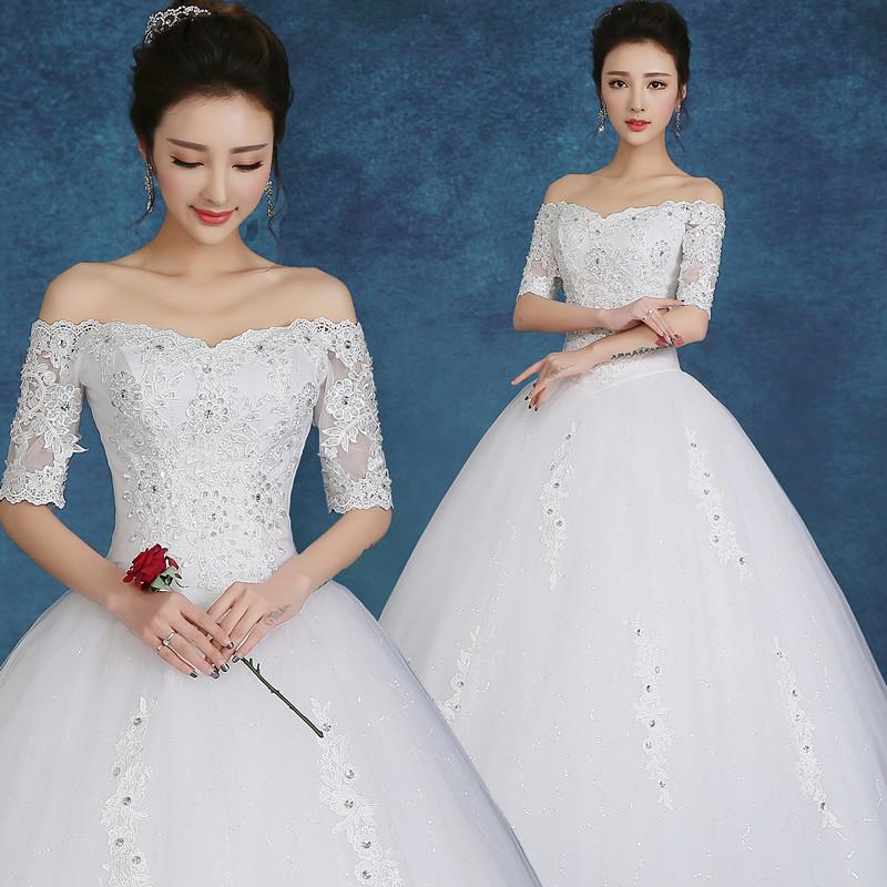 Applique Red Lace Border Ball Gown Wedding Dress Plus Size Beads ...
