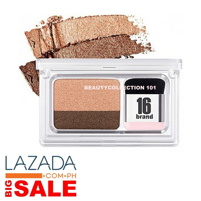 16 Brand Korean EyeShadow_Recommended by Lazada Eyeshadow Philippines