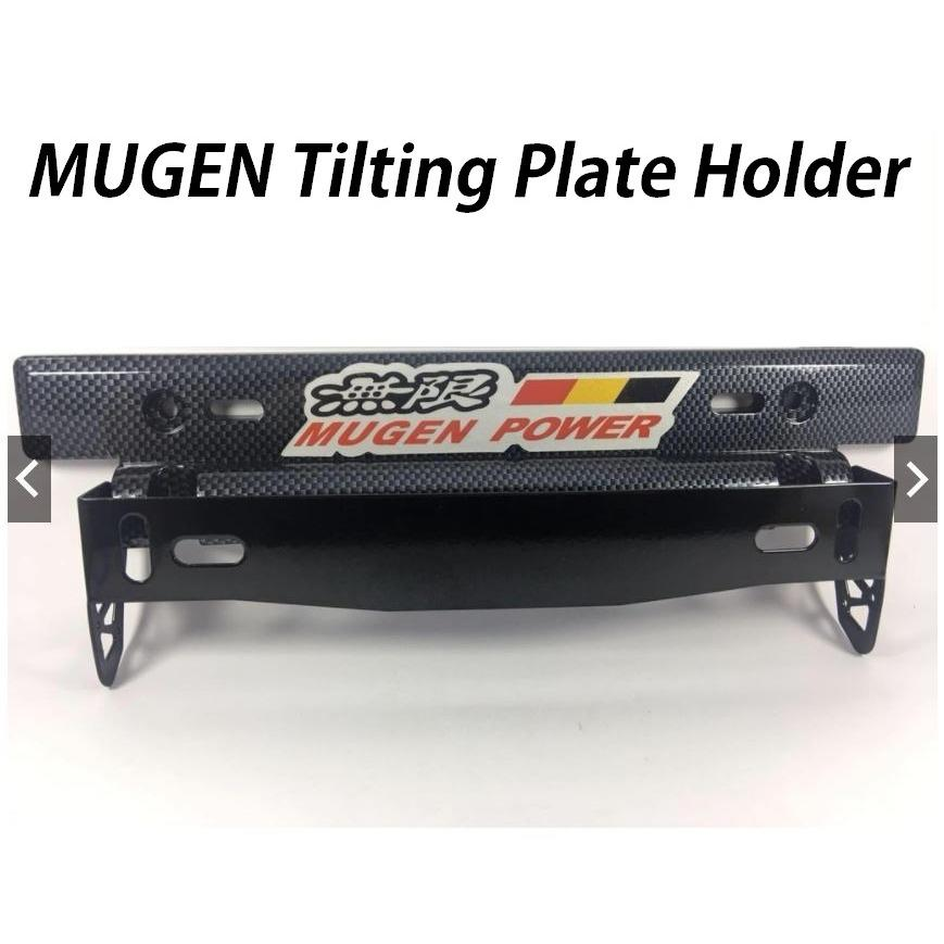 Car MUGEN Power Tilting Plate Holder Carbon Universal Free Bolt And Nut  sc 1 st  Lazada Philippines : car plate holder - Pezcame.Com