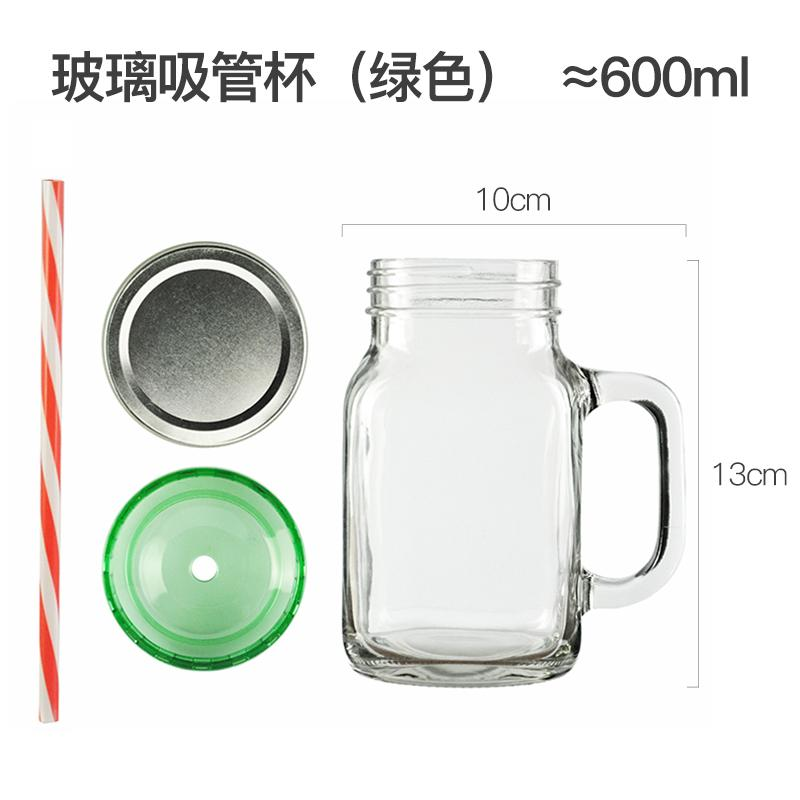 86acf13107a4 Non-Glass Cup with Straw Household Mason Cup Glass Cup Coctail Glass  Storage Jar Mason Jar Glass Jar