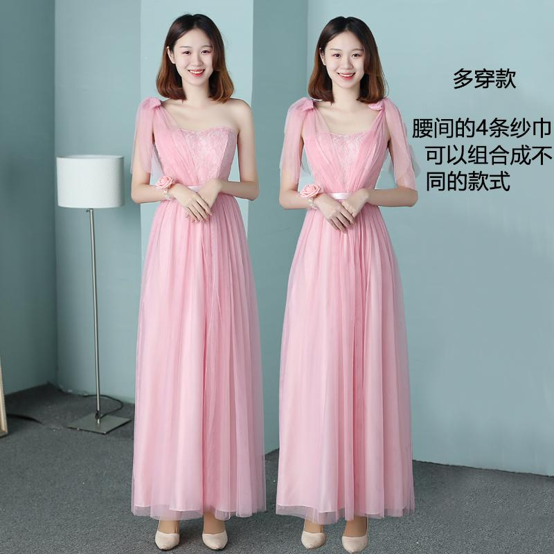 Buy & Sell Cheapest SLIMMING BRIDESMAID DRESS Best Quality Product ...