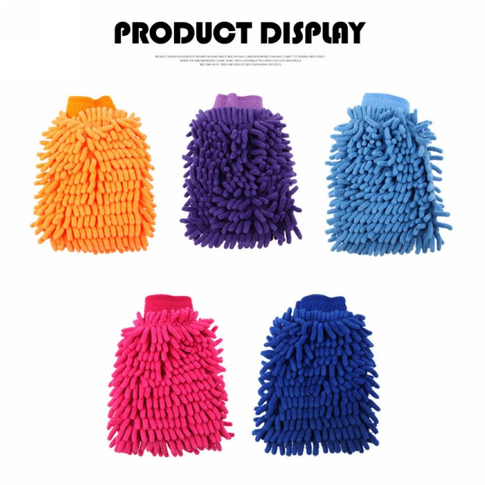 Solid Color Double-Sided Microfiber Chenille Car Motorcycle Car Care Car Cleaner Wash Gloves Cleaning Brushes(Color Is Random)