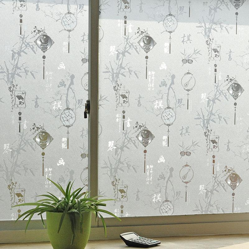 Glue-free Static Electricity Glass Film Dull Polish Bathroom Window Stickers Translucent Non-transparent Window Sticker Glass Paper