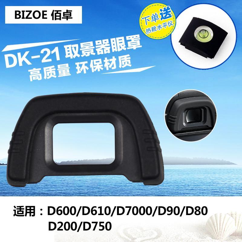 Nikon Pelindung Mata DK-21/D750/D610/D600/D7000/D90/D80/D70/D70S/ d50/D40/D200 SLR Kamera Kaca Mata Jendela Bidik