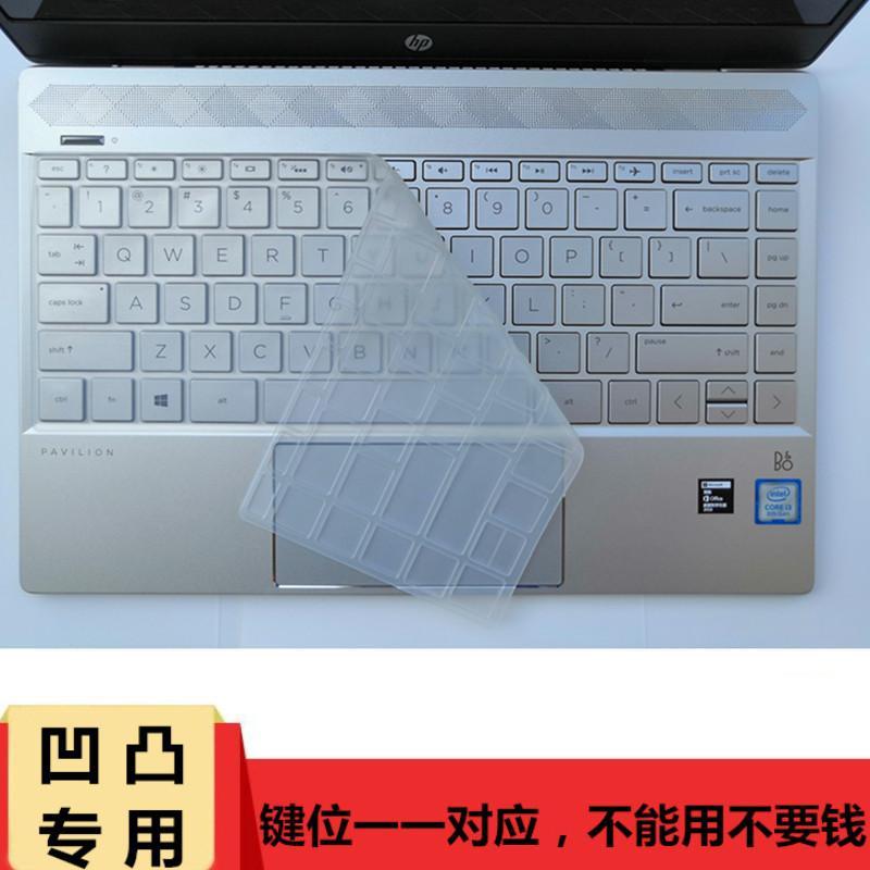 HP 13.3-inch Laptop Keyboard Membrane ENVY13 Thin rea bao hu tie mo Dustproof X360-Star 13