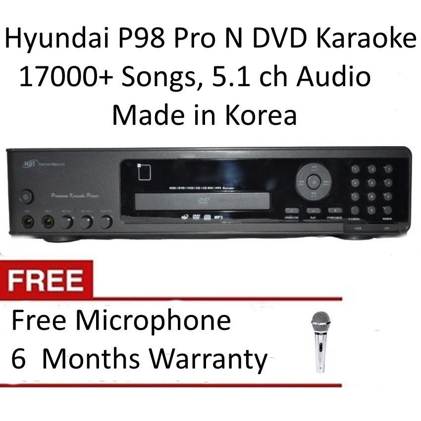 product details of hyundai p98 pro n dvd karaoke player with 18270 songs,  free microphone