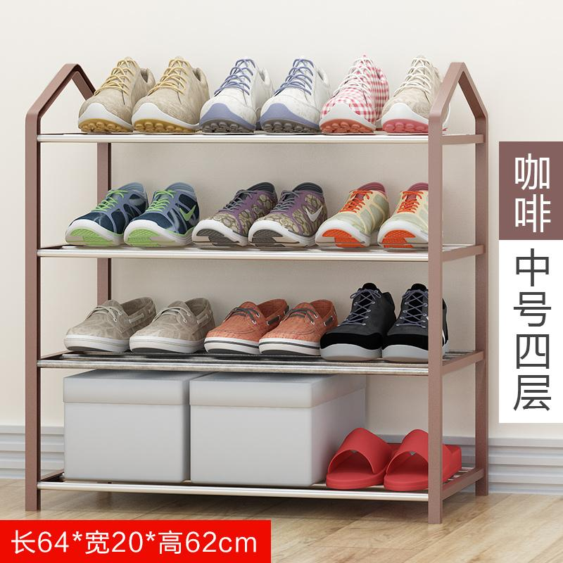 Shoe Rack Multilayer Simplicity Economy Province Space Household Multi-functional Assembled Shoe Cabinet Dormitory Female Doorway Small Shoe Rack