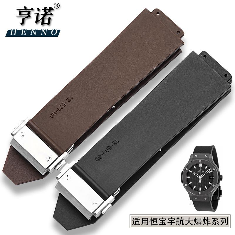 Hublot HUBLOT Silicone Watch Strap Alternative Big Bang Series Black Rubber Watch Band Men 25 Mm