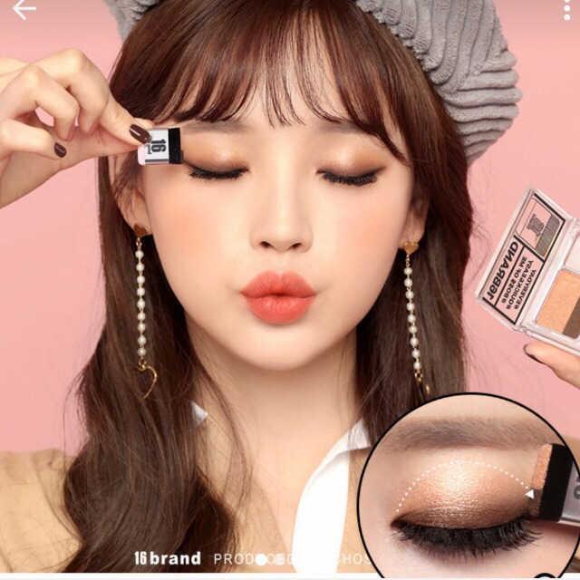 16Brand Korean Eyeshadow Philippines