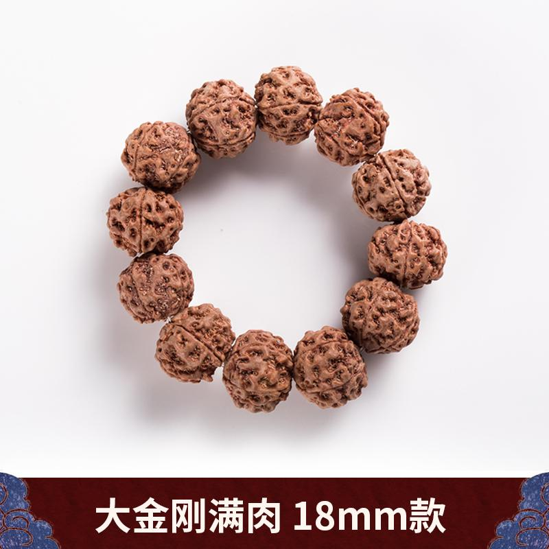 Chinese Nice 18mm Wood Beads Bracelet for Cool Man and Fashion Men/'s Jewelry