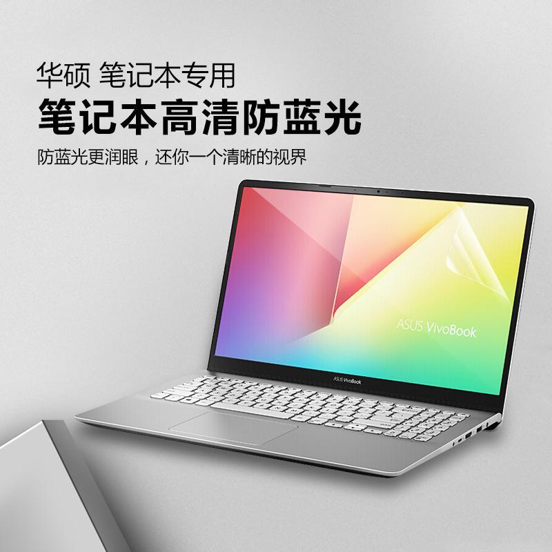 Asus A Kacang Notebook S5300 Komputer U4300fn Anti Gores Pelindung Layar Ling Yao 3 15.6-Inch S4000 Notebook S4100 S5100 U4000uq S2 Ling Yao 2 Generasi U3300f 14 By Koleksi Taobao.