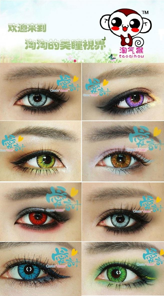 Kurumi Tokisaki Contact Lenses