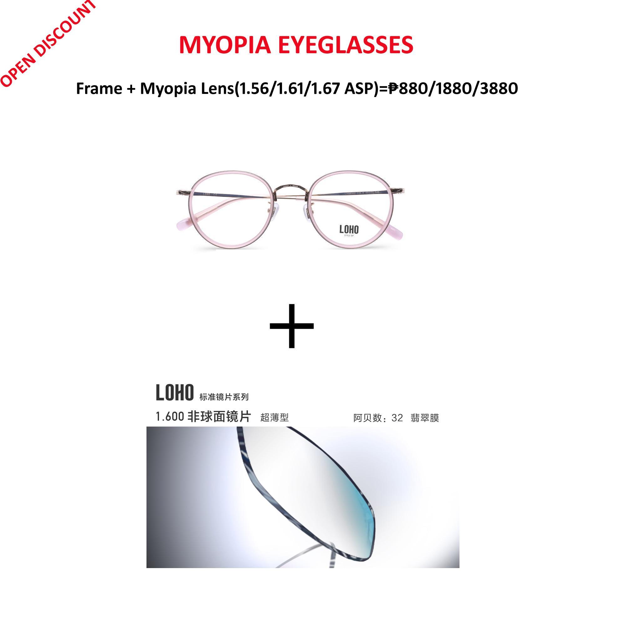 Retro Vintage Full Metal Frame Near sighted Minus Distance Myopia Glasses  -1~-6.0 c245341fafdb